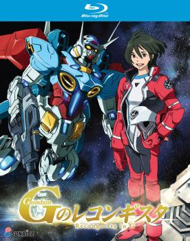 Gundam Reconguista In G Blu-Ray Collector's edition