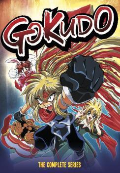 Gokudo Complete Series DVD