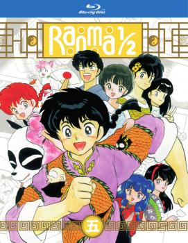 Ranma 1/2 TV Set 05 Blu-Ray Regular Edition