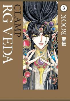 RG Veda Omnibus vol 03 GN Manga