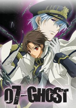 07 Ghost DVD