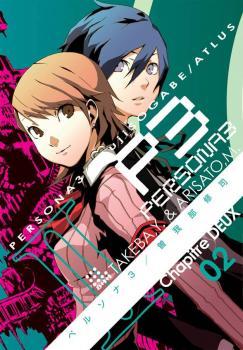 Persona 3 vol 02 GN Manga