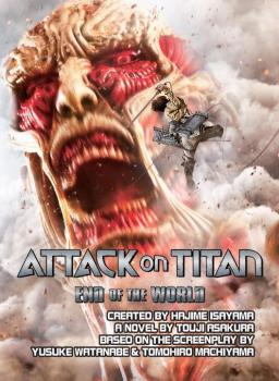Attack on Titan End of the World Novel