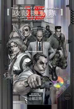 Ghost in the Shell Deluxe Edition vol 1.5 GN Manga HC