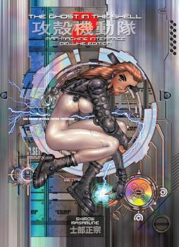 Ghost in the Shell Deluxe Edition vol 2 GN Manga HC