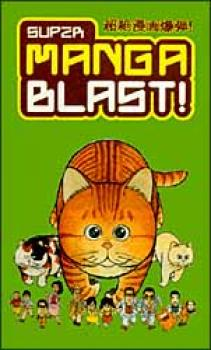 Super manga blast 06