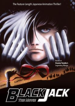 Black Jack The Movie DVD