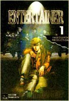 Entertainer vol 1 GN