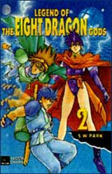 Legend of the eight dragon gods vol 2 GN