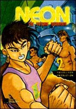 Neon Future warrior 2 GN