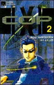 X-cop vol 2 GN