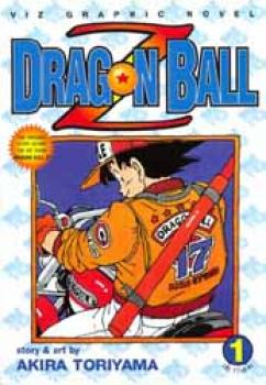 Dragonball Z vol 1 TP