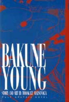 Bakune young vol 1 TP