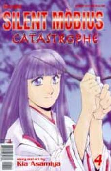 Silent mobius Catastrophe 4