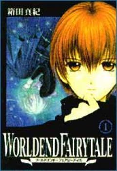 Worldend fairytale 1