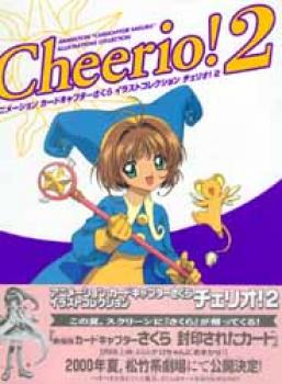 Cheerio 2 Cardcaptor Sakura illustration collection