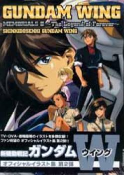 Gundam wing memorials II The legend of forever