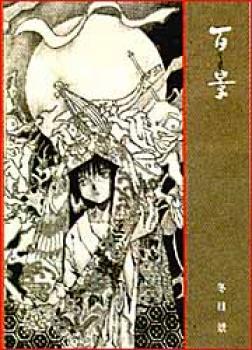 Kei Fuyume illustration collection