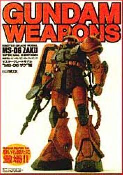 Gundam weapons master grade model: MS-06 Zaku special edition