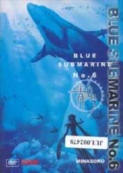 Blue Submarine No 6 Vol 4 Ocean floor DVD