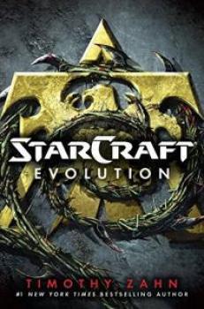 STARCRAFT EVOLUTION NOVEL HC