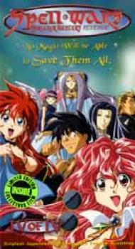Sorcerer hunters spell wars vol 4 Subtitled NTSC