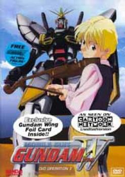 Gundam wing operation 03 DVD