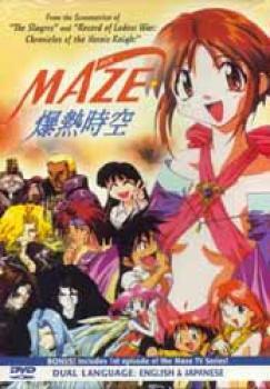 Maze vol 1 DVD