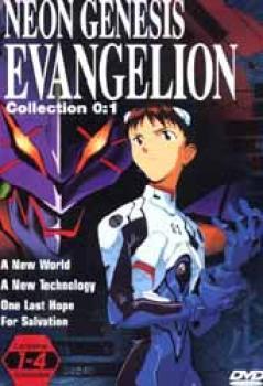 Neon genesis evangelion collection 01 DVD