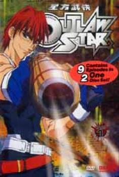 Outlaw star vol 1 DVD