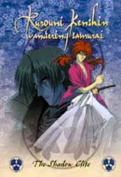 Rurouni Kenshin vol 03 Shadow elite DVD
