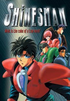 Shinesman DVD