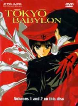 Tokyo Babylon vol 1-2 DVD