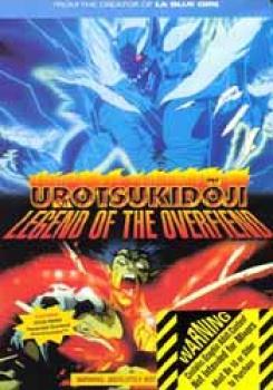 Urotsukidoji Legend of the overfiend DVD