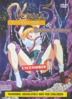 Venus 5 The inma ball and labyrinth of the Inma DVD
