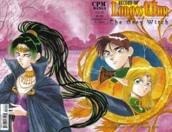 Record of Lodoss war The Grey witch 14