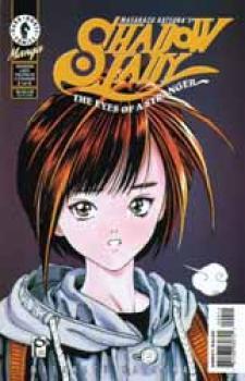 Masakazu Katsuras Shadow lady Eyes of a stranger 2