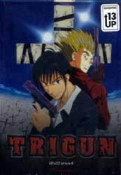 Trigun vol 3 Wolfwood DVD
