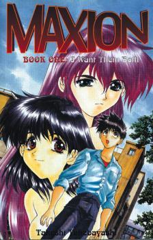 Maxion book 1 TP