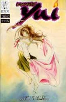 Vampire princess Yui vol 1: 4