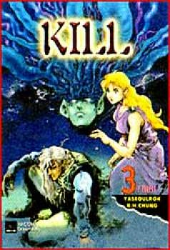 Kill volume 3 GN