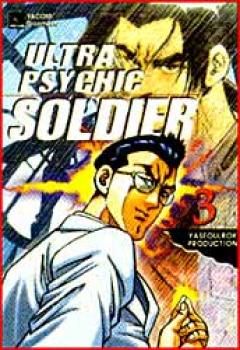Ultra psychic soldier vol 3 GN