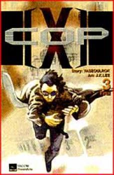 X-cop vol 3 GN