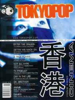 Tokyopop vol 4: 3
