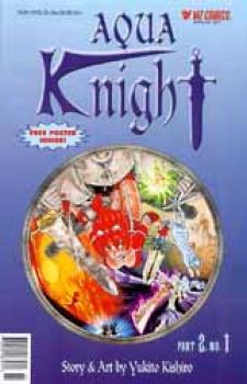 Aqua knight Part 2: 1