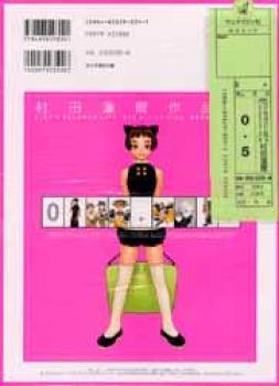 0.5 Like a balance life 2nd Mix edition box set