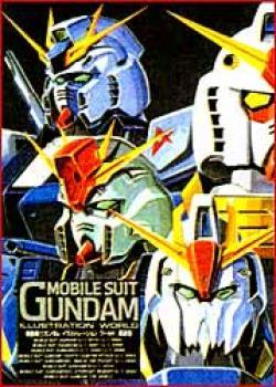 Mobile suit Gundam I illustration world SC