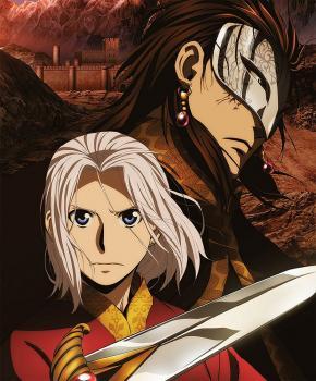 Heroic Legend of Arslan Season 01 Part 02 DVD UK