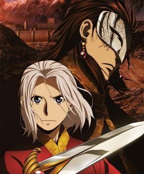 Heroic Legend of Arslan Season 01 Part 02 Blu-Ray UK