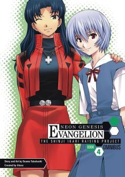Neon Genesis Evangelion Shinji Ikari Raising Project Omnibus vol 04 GN